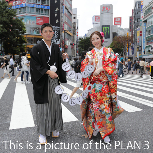 kimonophoto