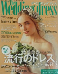 news_wedding06