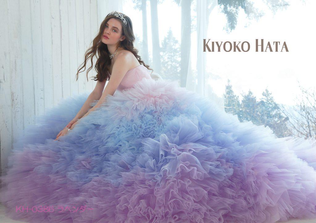 KIYOKO HATAドレスレンタル