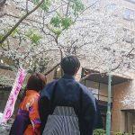 袴(HAKAMA)